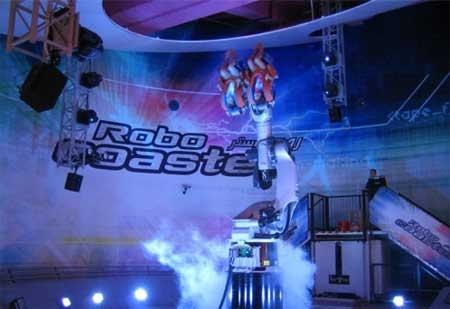 (Viceo) RoboCoaster: Mucho mejor que el saltamontes